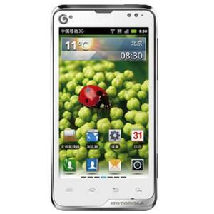 Motorola Motoluxe MT680