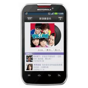Motorola MOTOSMART MIX XT550